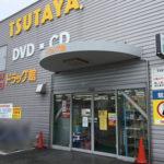 『マツモトキヨシ幕張本郷店』新たなドラッグストアが2018年度に「リブレ京成」内にオープン予定